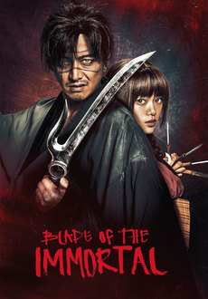 Cover - Blade of the Immortal Steelbook